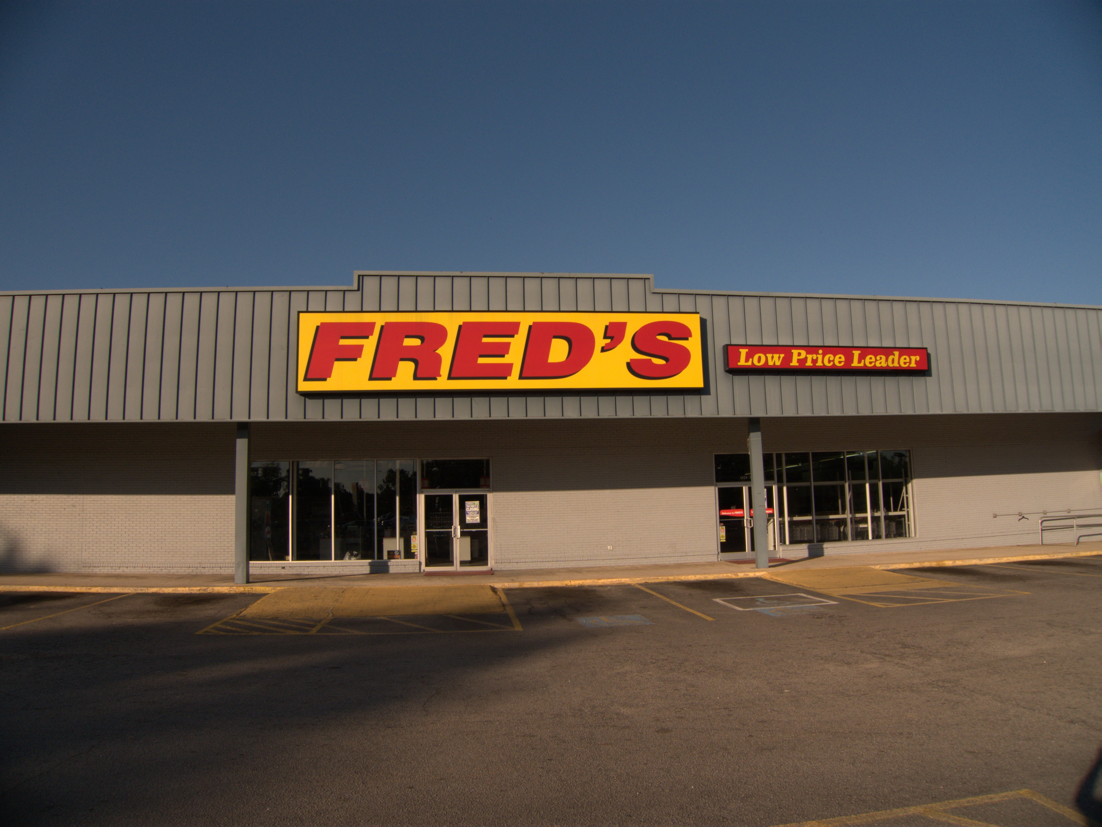 Fred s 6420 garners ferry road cedar terrace september for Craft stores columbia sc