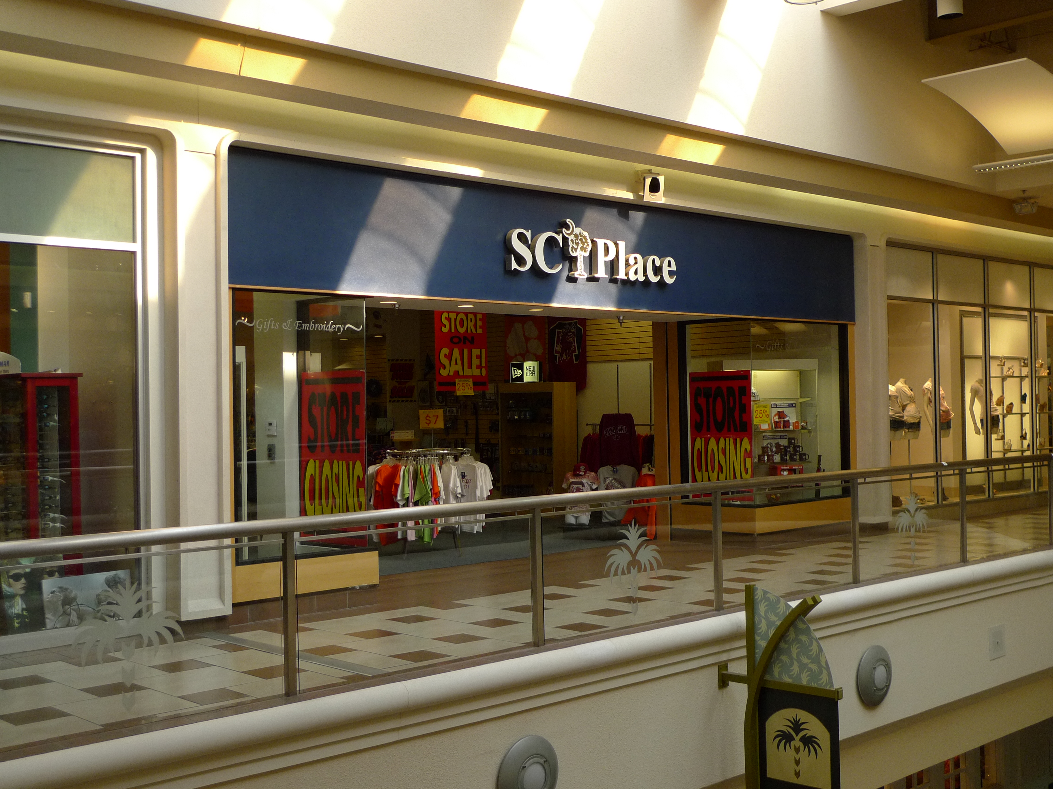 SC Place, Columbia Mall: March 2011 at Columbia Closings