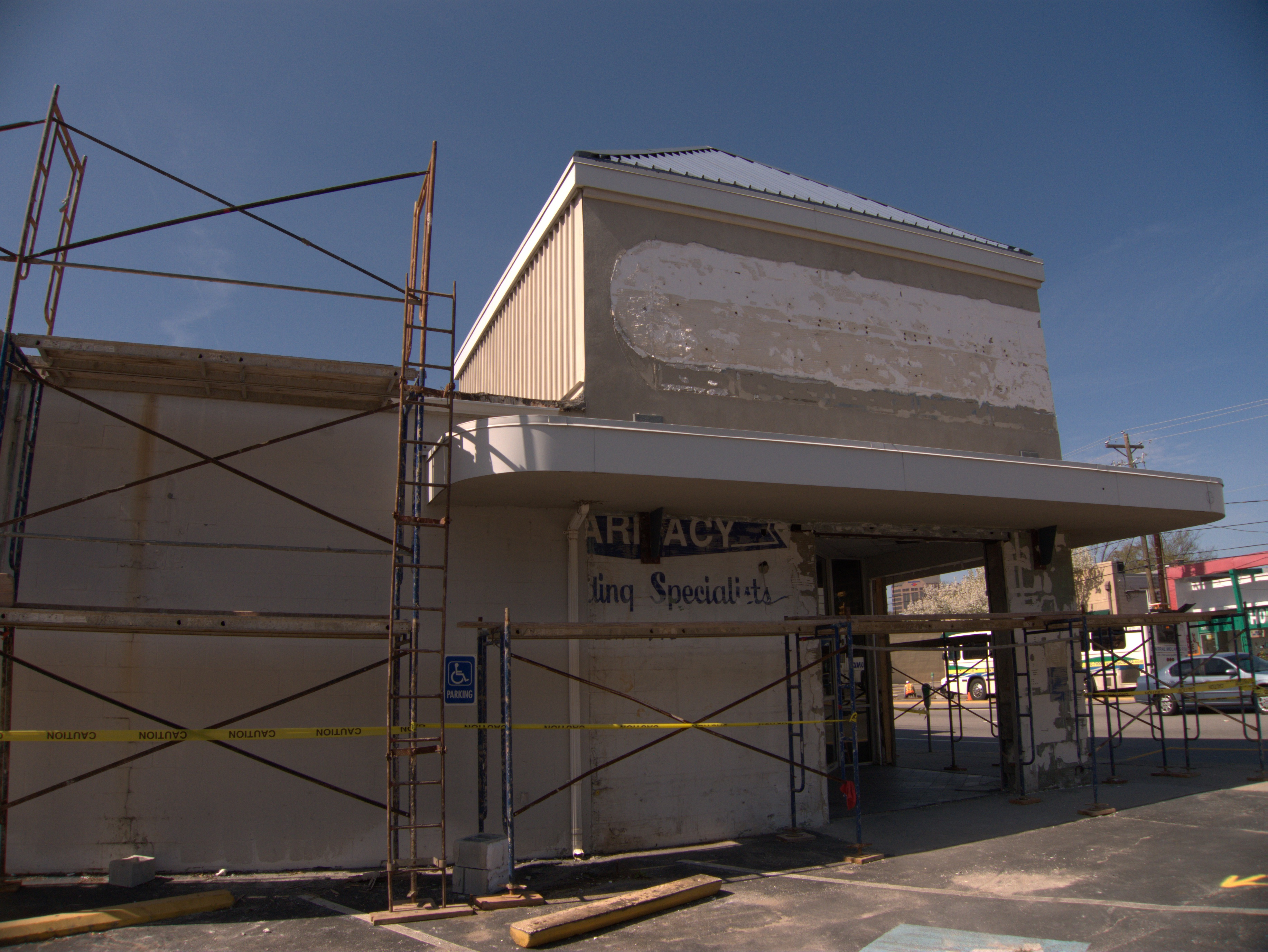 cvs pharmacy 5766 1520 taylor street feb 2010 at columbia closings